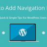 How To Add Navigation Menu – WordPress tricks